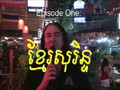 Extreme Khmer Episode 1: Surin Khmers in Thailand