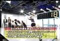Nama Arashi-body coordination