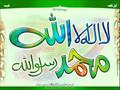 Quran WITH English AUDIO TRANSLATION -Qari Waheed Zafar Qasmi - Surah 002 - AlBaqrah 002 of 114 PART 01 OF 02