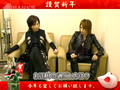 Alice Nine Tora & Saga New Years Message