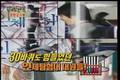 (2007.12.16) Suju - Explore The Human Body Ep06