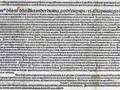 85 Johannes Gutenberg und der Buchdruck