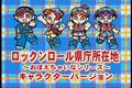 Minimoni Character Bonus