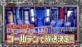 [CTKT] 20090311 cartoon KAT-TUN