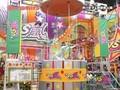 vs Arashi 53