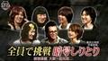 [CTKT] 20090304 cartoon KAT-TUN