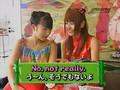 Ayaka's Surprise English Lessons - Tsuji