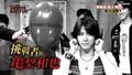 [CTKT] 20090218 Cartoon KAT-TUN