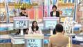 Sekai Fushigi Hakken! 2009.04.11.avi
