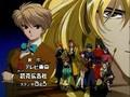 Fushigi Yuugi Episode 19