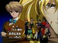Fushigi Yuugi Episode 20