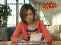 Dokyu - Yoshizawa Hitomi 1/6 (Subbed)