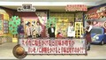 Arashi no Shukudai-kun #128 09.03.30
