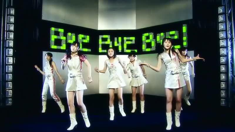 °C-ute - Bye Bye Bye! Dance Shot Ver. PV