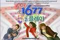 [M13] Collect Call - Heechul Version (Shindong, Heechul, Kangin) CF