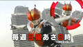 Last three episodes of Kamen Rider Den-O preview