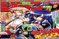 Eyeshield 21 Manga 328 (English HQ)