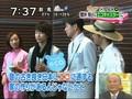 Sakurai sho Zoom in super 09.02.10