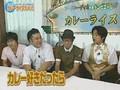 070816 VVV6 Curry Rice Ranking Fukuda Saki