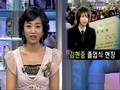 Hyun Joong's Graduation Ceremony