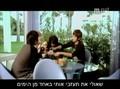 DBSK- MV -  Believe-midoyo - heb sub