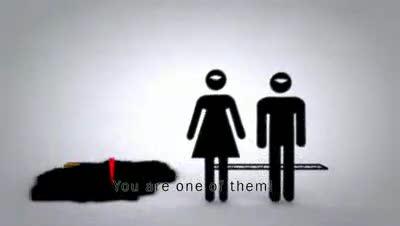 Du Bist Terrorist - You Are Terrorist