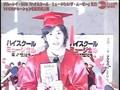 Junpei Promoting HSM