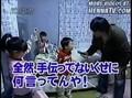Japanese TV Program Zombie Attacks Kids