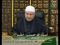 Names of Allah :: Al-Kabir - 2/2