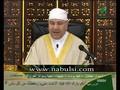 Names of Allah :: Al-Karim