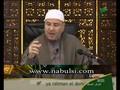 Names of Allah :: Al-Mutaal - 1/2
