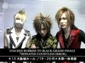 The Gazette - Barks - Guren Ruki Reita and Uruha comment
