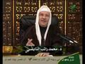 Names of Allah :: AL-MUTAKABBIR - 1/2