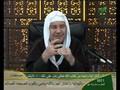 Names of Allah ::AL-MUTAKABBIR - 2/2