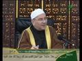 Names of Allah :: Al-Matin - 2/2