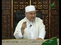 Names of Allah :: Al-Mujib - 1/2