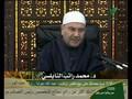 Names of Allah :: Al-Musawwir - 2/2