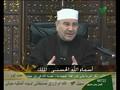 Names of Allah :: Al-Malik - 2/2