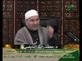 Names of Allah :: Al-Maleek