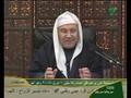 Names of Allah ::Al-Muhaymin - 1/2
