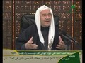 Names of Allah ::Al-Muhaymin - 2/2