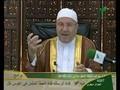 Names of Allah ::Al-Mawla - 1/2