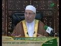 Names of Allah ::Al-Mawla - 2/2