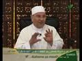 Names of Allah :: Al-Waliyy 2/2