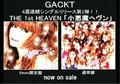 Gackt on NicoNico Douga 10-6-09