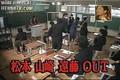 Downtown Gaki no Tsukai 24h No Laughing Batsu Game at High School 3/12
