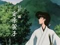 4 Tsukikage Ran