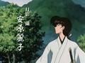 6 Tsukikage Ran