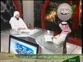 Alresalah Channel :: Tawqee3at - Alkhilafa