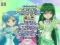 Mermaid Melody Ending 39 Pure